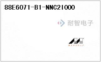 Marvell公司的微处理器-88E6071-B1-NNC2I000