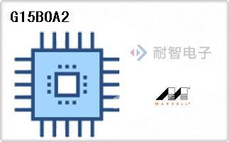 Marvell公司的微处理器-G15BOA2