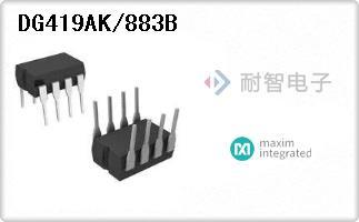 DG419AK/883B