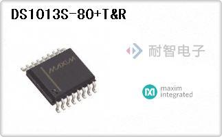 Maxim公司的延迟线芯片-DS1013S-80+T&R