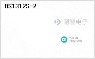 DS1312S-2