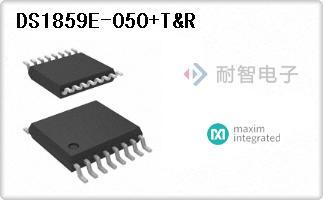 DS1859E-050/T&R
