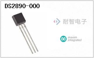 DS2890-000