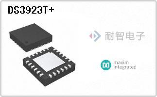 DS3923T+