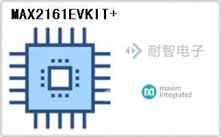MAX2161EVKIT+
