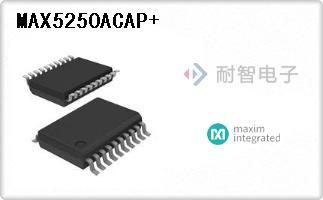 MAX5250ACAP+
