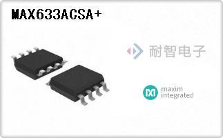 Maxim公司的DC-DC开关稳压器芯片-MAX633ACSA+