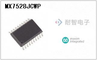 Maxim公司的数模转换器芯片-MX7528JCWP