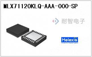 Melexis公司的RF 接收器-MLX71120KLQ-AAA-000-SP
