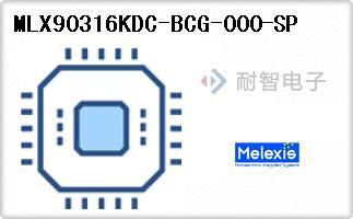Melexis公司的霍尔效应,数字开关,线性,罗盘(IC)-MLX90316KDC-BCG-000-SP