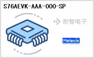 S76AEVK-AAA-000-SP