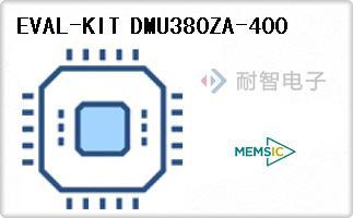 Memsic公司的传感器评估板-EVAL-KIT DMU380ZA-400