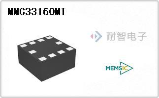 MMC33160MT