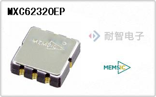 MXC62320EP