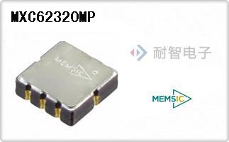MXC62320MP
