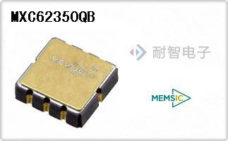 MXC62350QB