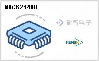 MXC6244AU