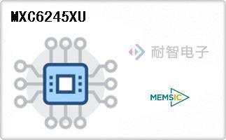 MXC6245XU