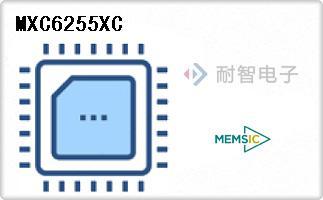 MXC6255XC