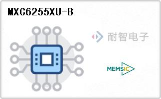 MXC6255XU-B