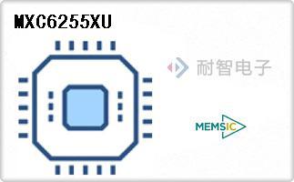 MXC6255XU