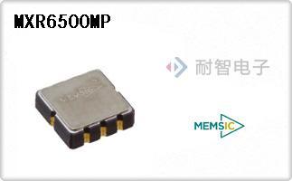 MXR6500MP