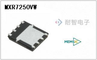 MXR7250VW