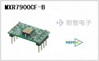 MXR7900CF-B