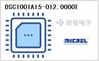 Micrel公司的振荡器-DSC1001AI5-012.0000T