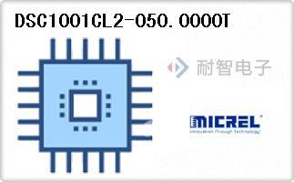 DSC1001CL2-050.0000T