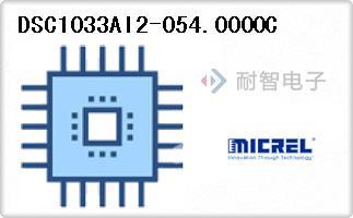 DSC1033AI2-054.0000C