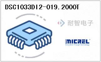Micrel公司的振荡器-DSC1033DI2-019.2000T