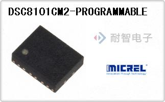 DSC8101CM2-PROGRAMMABLE