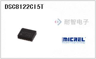 DSC8122CI5T