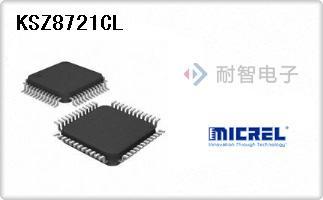 Micrel公司的驱动器,接收器,收发器芯片-KSZ8721CL