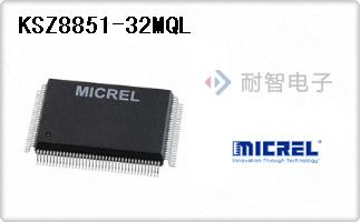 KSZ8851-32MQL