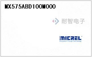MX575ABD100M000