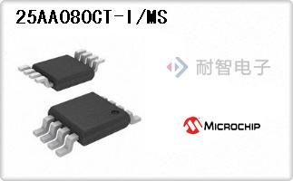 Microchip公司的存储器芯片-25AA080CT-I/MS