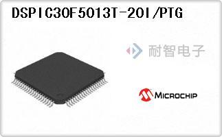 DSPIC30F5013T-20I/PTG
