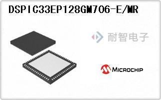 DSPIC33EP128GM706-E/MR