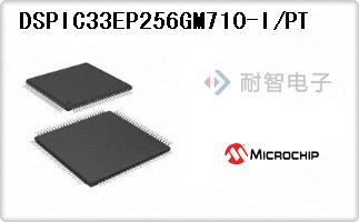 DSPIC33EP256GM710-I/PT