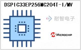 DSPIC33EP256MC204T-I/MV