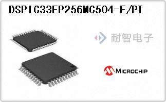DSPIC33EP256MC504-E/PT