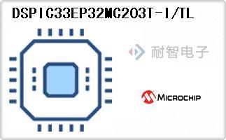 DSPIC33EP32MC203T-I/TL