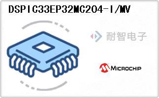 DSPIC33EP32MC204-I/MV