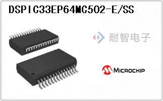 DSPIC33EP64MC502-E/SS