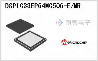 DSPIC33EP64MC506-E/MR