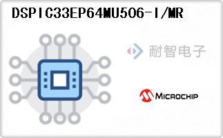 DSPIC33EP64MU506-I/MR