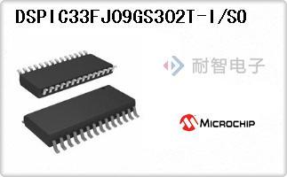 DSPIC33FJ09GS302T-I/SO