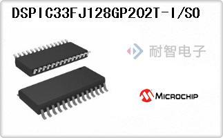 DSPIC33FJ128GP202T-I/SO